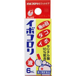 イボコロリ 液体タイプ