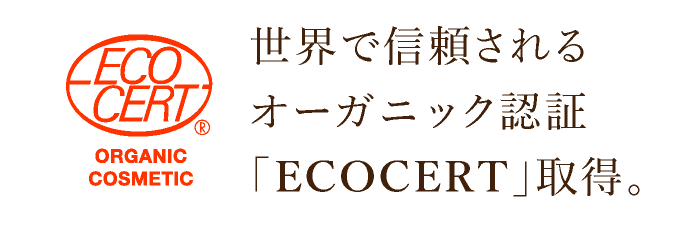 ECOCERT